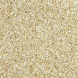 Organic Royal Quinoa 1lb Bag